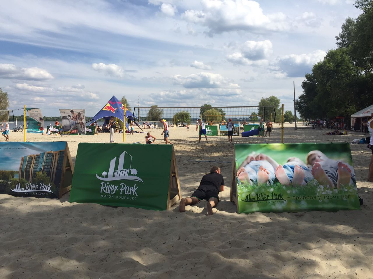 """DNIPRO BEACH VOLLEY OPEN"""