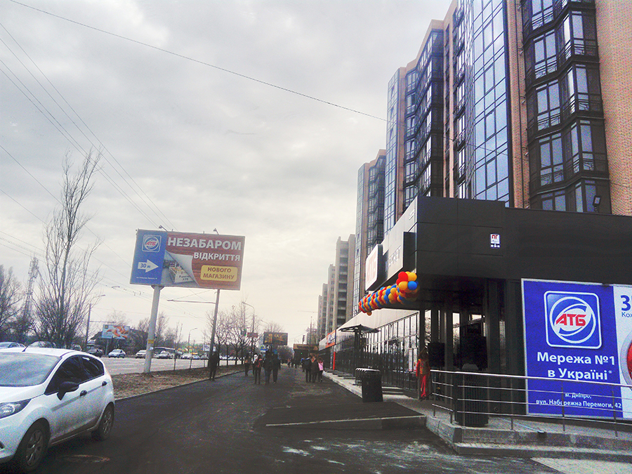 «АТБ-маркет» - крупнейшая сеть Украины