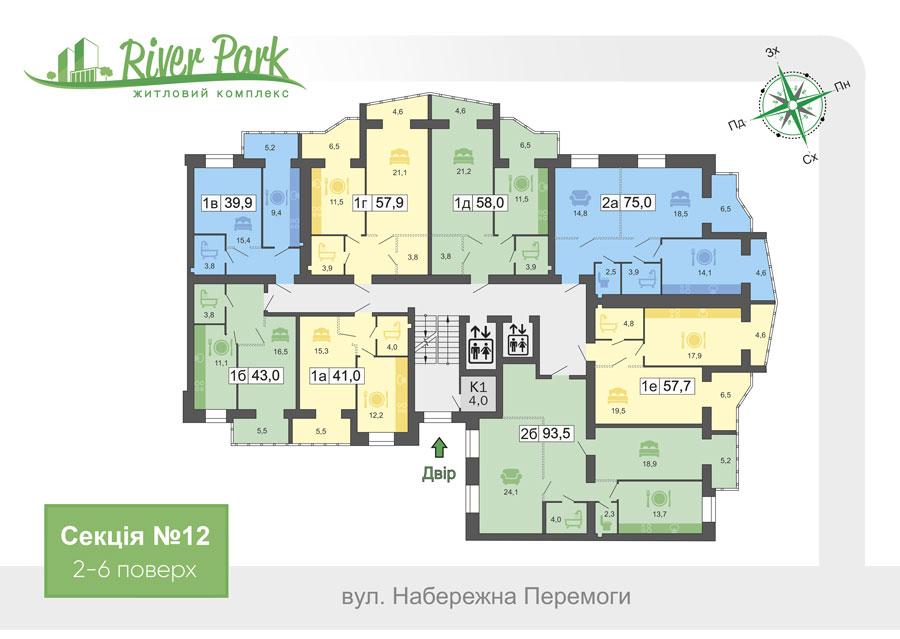 Plan-12-sekcii